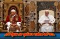 El Papa no quiere nada de Oro